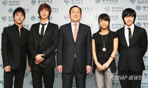 한자리 모인 명지대 재학생 홍보대사