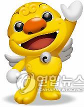 `서울 상징' 해치 BI.캐릭터 개발