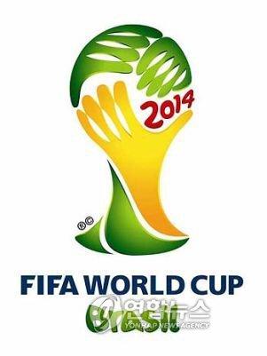 2014년 브라질 월드컵 공식로고 발표
