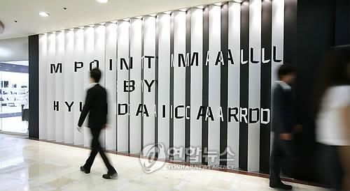 현대카드, M포인트몰 잠실점 오픈