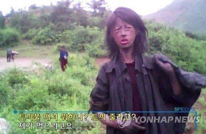 """""""토끼풀 먹어요"""" 北 `꽃제비'여성 끝내 아사"""