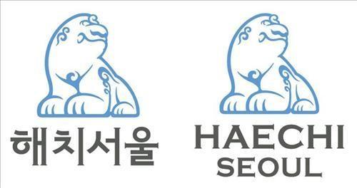 수십억 들인 서울 상징 '해치' 4년만에 '찬밥'