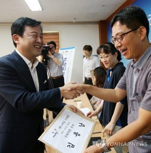 7·30 수원병 보궐선거 새누리당 김용남 후보 등록
