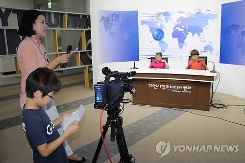'시청자 권익증진' 대전시청자미디어센터 16일 개관