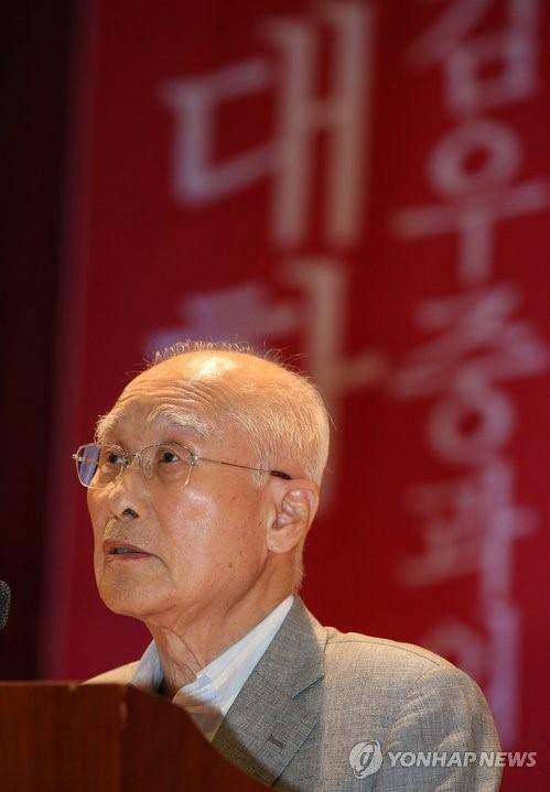 대우 김우중