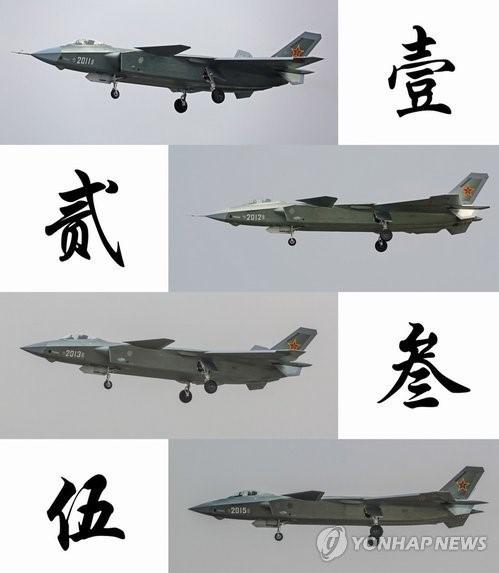 """중국, 전투기개발 박차…""""지난해 J-20 4대 시험비행"""""""