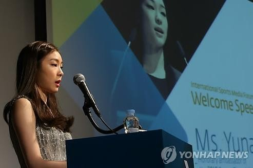 Yuna gave speech at the International Sports Media Forum
