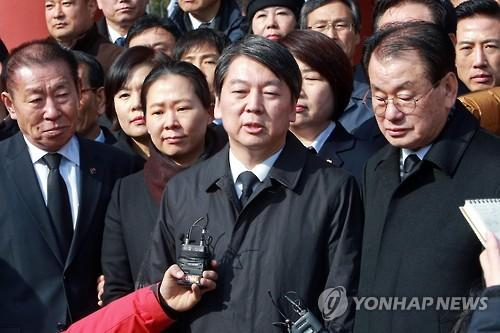 '오락가락' 권은희 의원 결국 安신당 품으로