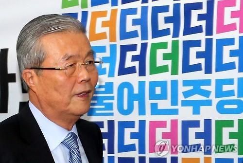 김종인, '더불어'