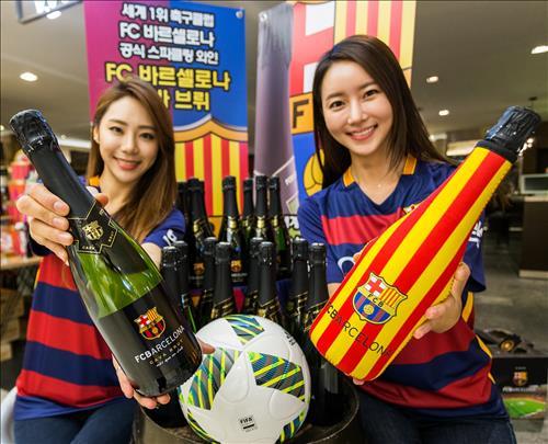 FC바르셀로나 공식 스파클링 와인 국내 출시
