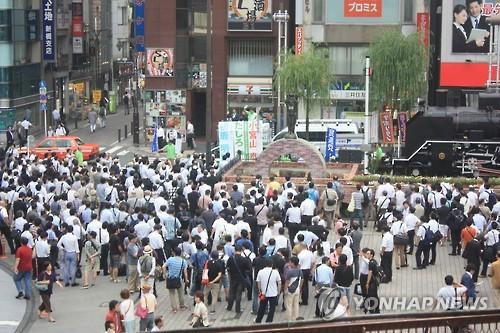일본 참의원 선거전 공식 개시