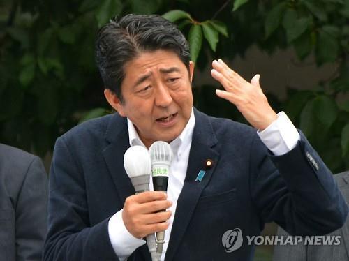 일본 참의원 선거 투표 개시…아베 개헌 발의 의석 확보 고비