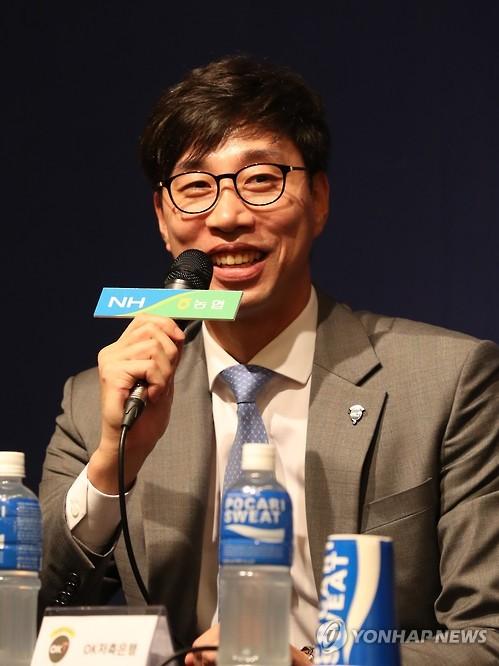 김세진 OK저축은행 감독