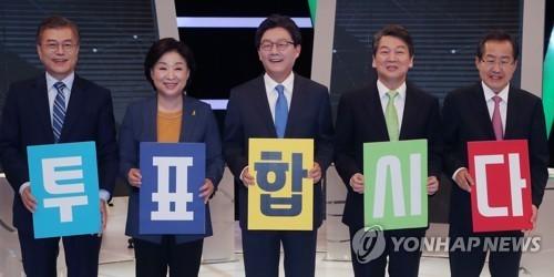 대선후보 5번째 TV토론서 '성장패러다임·일자리창출' 격돌