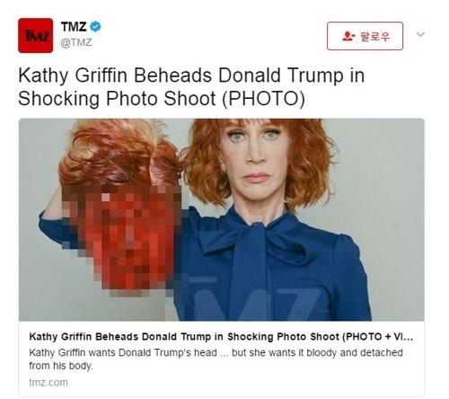 '트럼프 참수 사진' 올린 美코미디언에 비난 쇄도