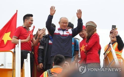 '베트남영웅' 박항서호 금의환향