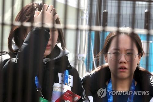 [올림픽] 선수촌 들어가는 노선영·박지우