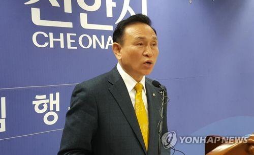 검찰, '불법 정치자금 수수 의혹' 구본영 천안시장 영장 청구