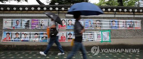 선관위, 내일부터 지방선거 후보자 벽보 붙인다