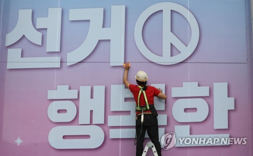 지방선거 후보자 토론회, 6월 7일까지 집중 개최