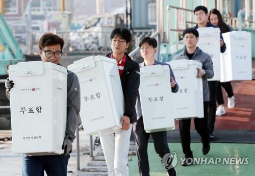 선관위, 7일부터 지방선거 여론조사결과 공표 금지
