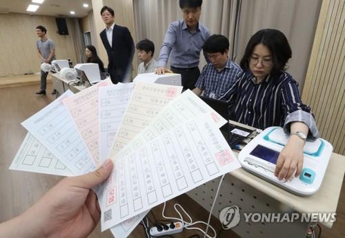 '소중한 한 표, 미리 행사'…내일부터 지방선거 사전투표
