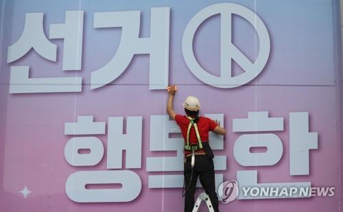 지방선거 하루 앞으로…'인증샷 ○, 투표지 촬영 X'