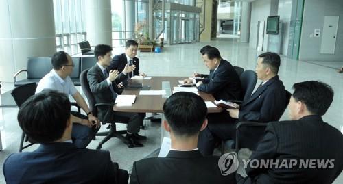 남북연락사무소 준비인력, 개성공단서 개보수 준비 후 귀환