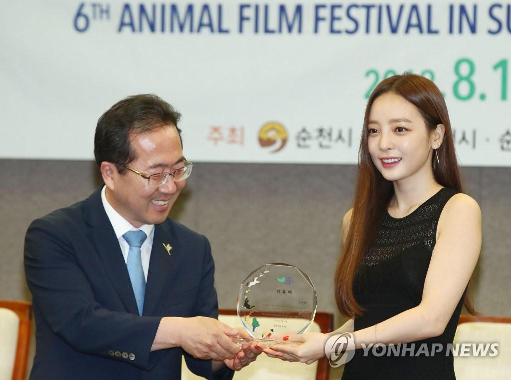 구하라 '동물영화제 홍보대사 됐어요'