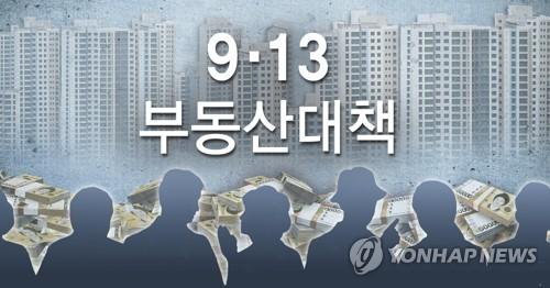 부동산대책 13일 오후 발표…'종부세 강화+돈줄죄기' 유력(종합)