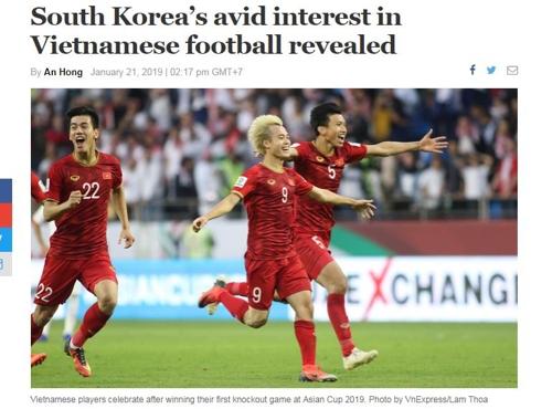 베트남 언론