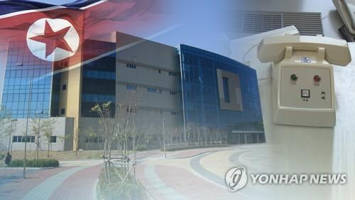 정부, 연락사무소 신속 복원에 '안도'…남북협력 재개 기대