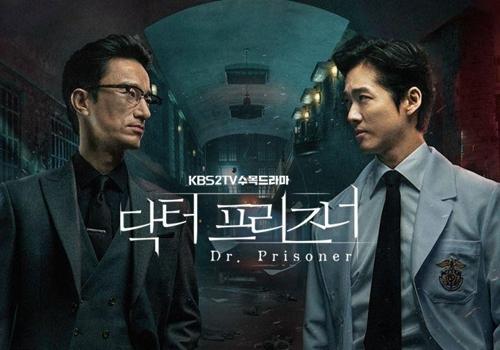 [시청자가 찜한 TV] 투톱의 정석…'닥터 프리즈너'와 '자백'