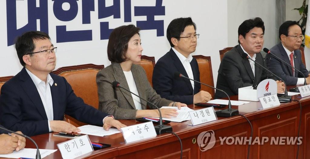 북핵외교안보특위 긴급현안회의 연 자유한국당