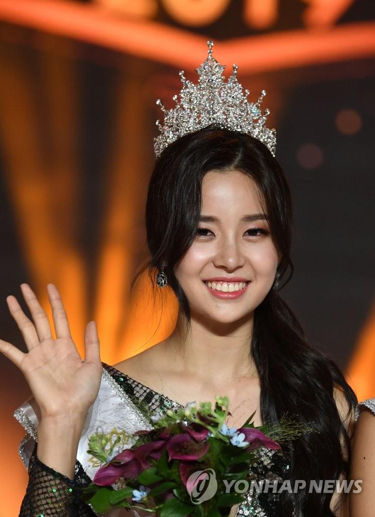 미스코리아 진 김세연