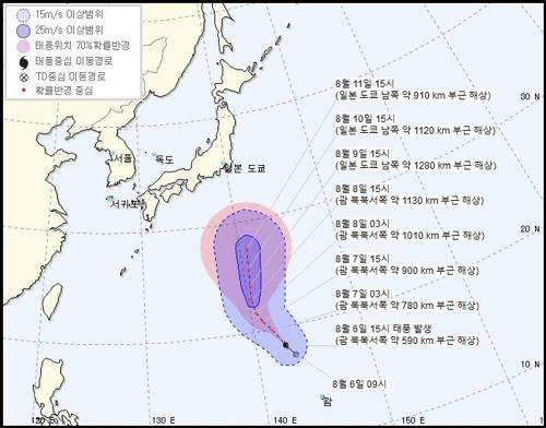 제10호 태풍 '크로사' 괌 주변서 발생…