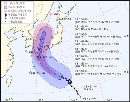 태풍 '크로사' 일본 향해 북상…광복절 규슈 상륙할 듯