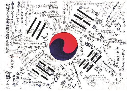 광복절 정부경축식, 15년 만에 천안 독립기념관서 개최