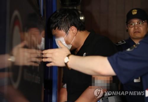 '조국 가족펀드 의혹' 5촌조카 오늘 구속 여부 결정