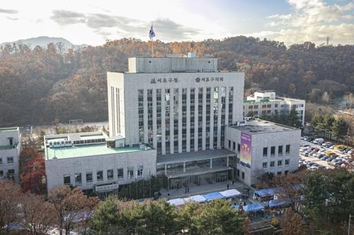 서울 말죽거리에서 다음 달 말까지 조명 축제