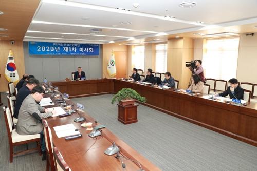 코로나19 여파에 예천세계곤충엑스포 취소…내년에 개최