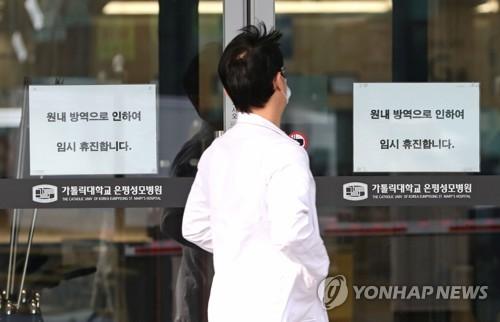 은평성모병원 이송요원 1명 코로나19 '1차양성'…외래 진료 중단(종합)