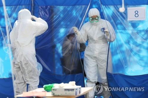 (LEAD) coronavirus-additional cases - 포토뉴스