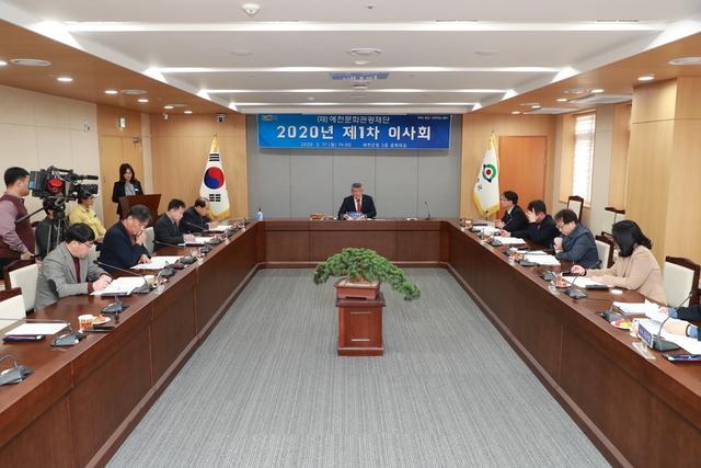 예천군, 올 5월 예천세계곤충엑스포 행사 취소 결정
