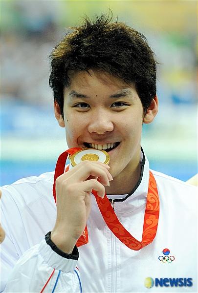<베이징2008>박태환 수영 자유형 400M 금메달