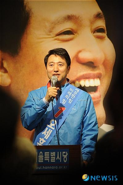 [6.2지방선거]오세훈 서울시장 후보, 승리 다짐