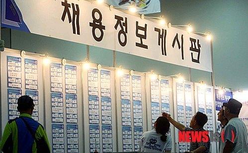 부산시 노인일자리경진대회