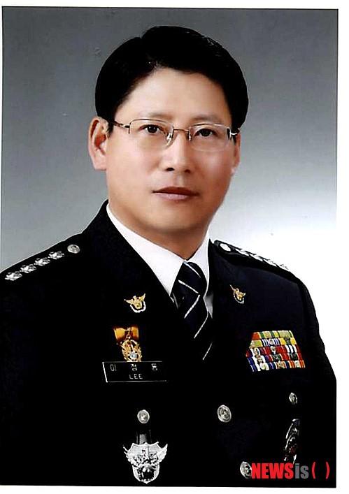 남해경찰서, 제63대 서장에 이정동 총경 취임