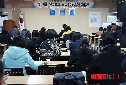 원주교육지원청 '영재선발 GED 개편' 설명회
