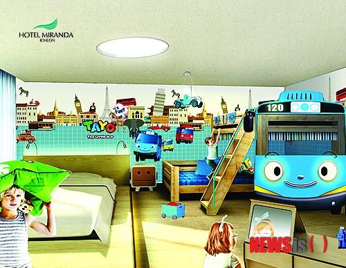 이천 미란다호텔 7월 '꼬마버스 타요룸·카페' 오픈